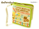 Choo-Choo bear ampersand cloth picture book ■ l131023 ■ 7005190
