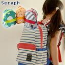 Seraph 3 색 3 무늬 가방. S166014.7005195