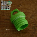 Klean Kanteen loop Cap classic for ■ 19320002 ■ 7005652