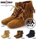 MINNETONKA TRAMPER ANKLE HI BOOT / boots トランパーアンクルハイ ■ #422, # 427 # 428 in #429 ■ 80036 _