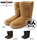 "MINNETONKA 9 ""SHEEP SKIN PUG BOOTS RUBBER SOLE / シープスキンパグラバーソール ■ #3571, #3578, #3579 ■ 80038 _ free"