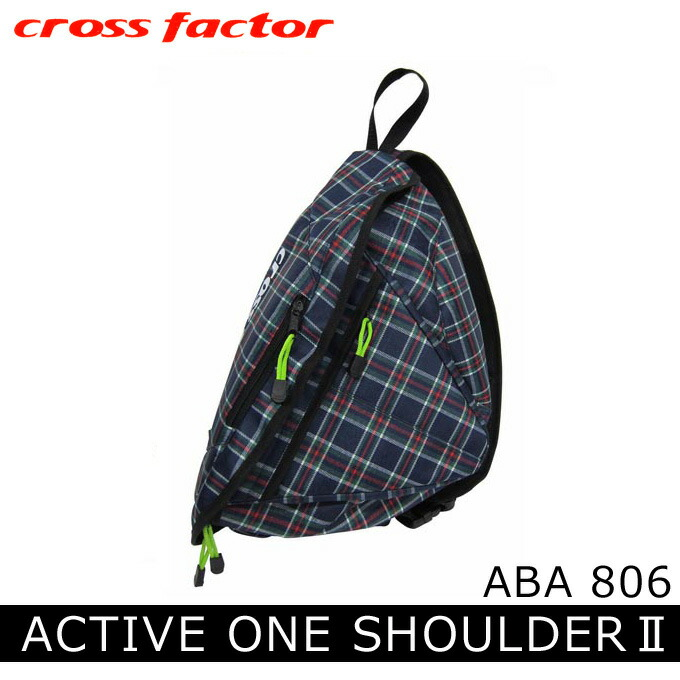 Cross Factor Active One Shoulder Bag 68