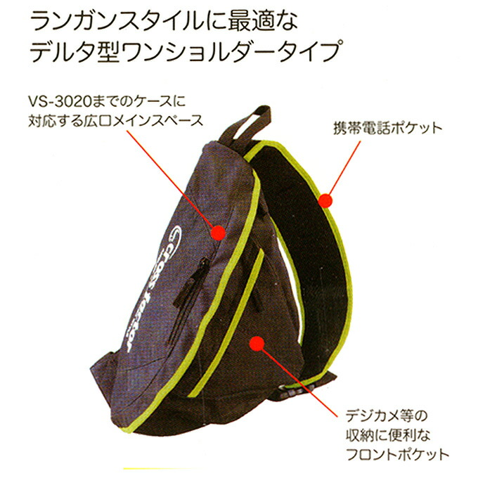 Cross Factor Active One Shoulder Bag 61