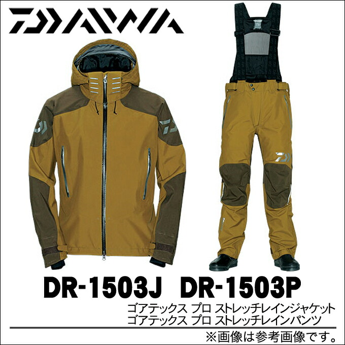 Marunishi rakuten global market daiwa 1503 dr j dr for Fishing rain suit