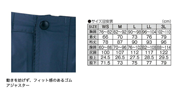がまかつ/ゴアテックス(R)レインスーツ (GM-3380)