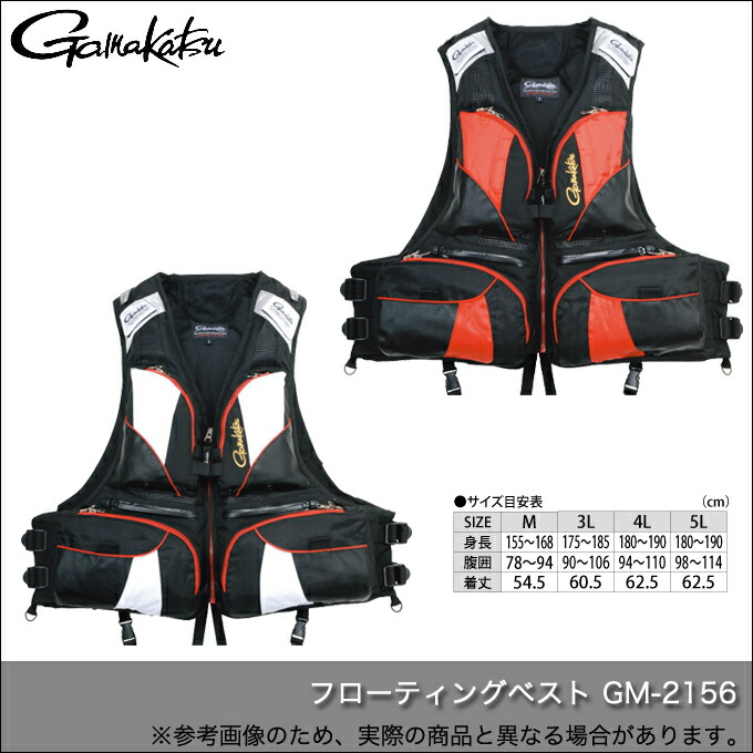 がまかつ GM-2156