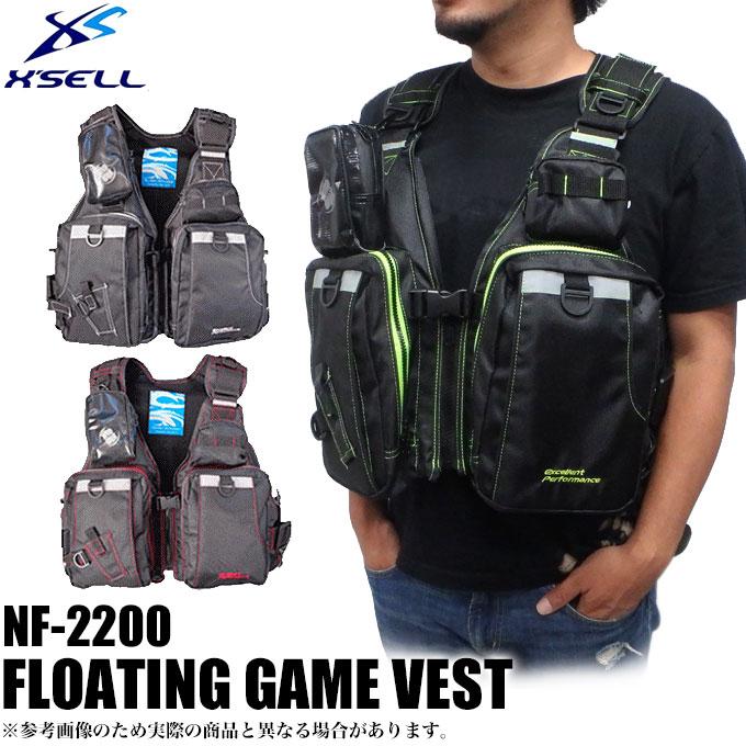 エクセル・フローティングゲームベスト [NF-2200]
