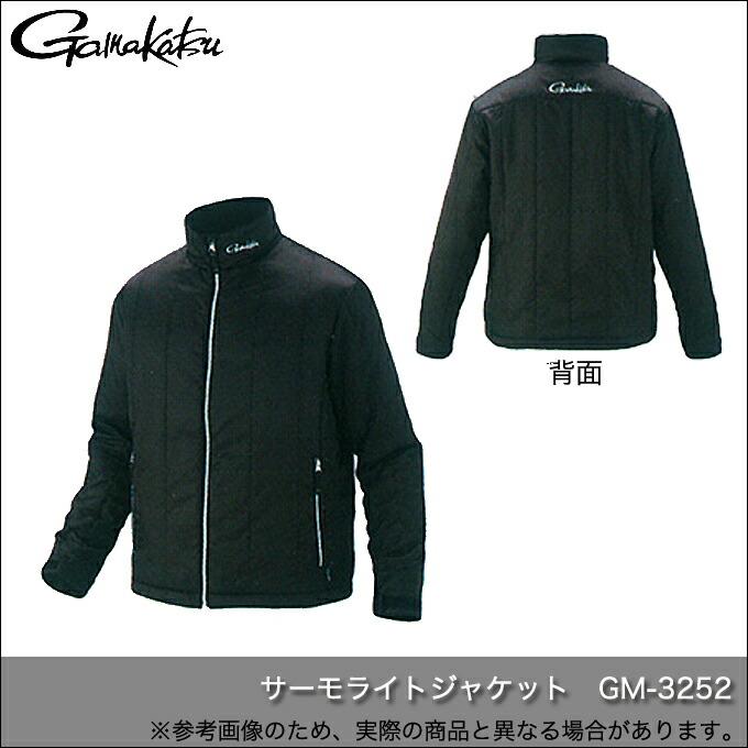 がまかつ サーモライトジャケット (GM-3252)