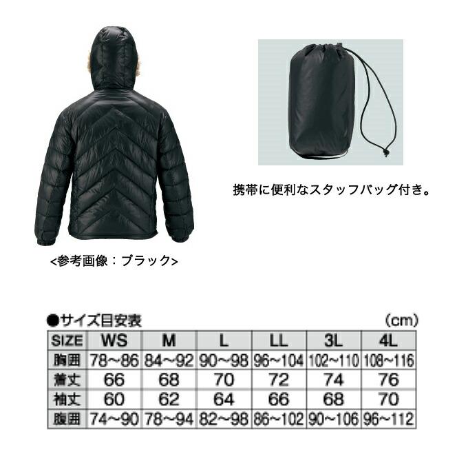 ���ޤ��ġ��ե����������ѡ����� ��GM-3257��