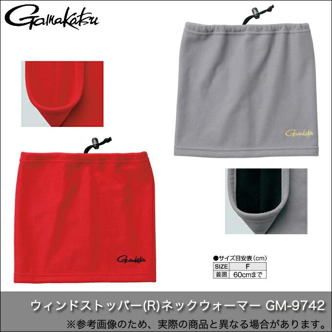 ���ޤ���/������ɥ��ȥåѡ�(R)�ͥå��������ޡ� GM-9742