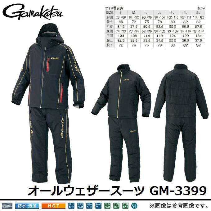 ���ޤ��� �����륦������������ GM-3399 �֥�å��ߥ������