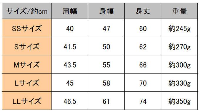 クマガイ電工・ヒーター内蔵ベスト(SHV-02)