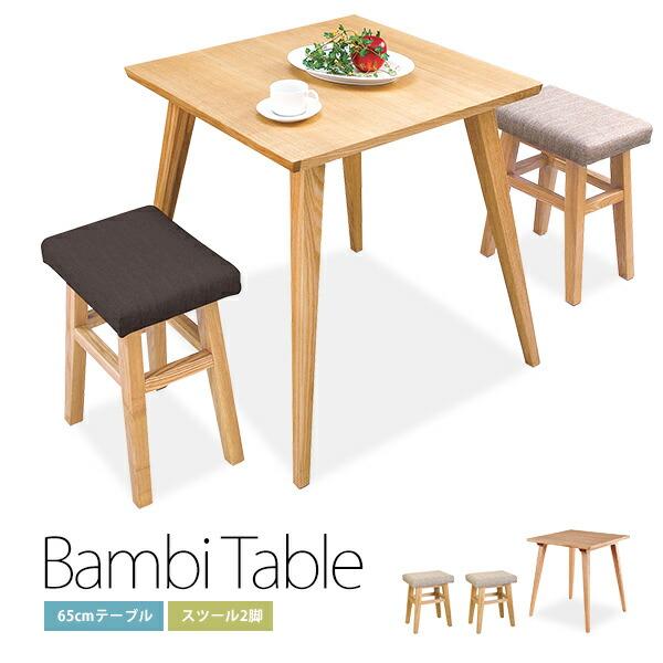 」木製ダイニングテーブル ...