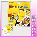 Punishment game playing cards and drinking Board of Ed. PR076