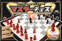 Master chess toys, toys, toy and game, shogi, go, chess primer