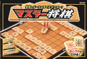 Toys, toys, toy game, shogi, go, chess primer ★ master chess