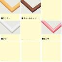 NN005 jigsaw 21.5x16.5 ★ natural panels (wooden)