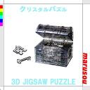 ★ Crystal puzzle treasure box black 3D three-dimensional transparent puzzle, brain, Interior objects