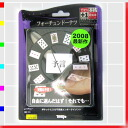 ★Fortune doughnut magic, magic, conjuring tricks, party goods magic set