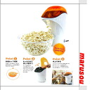 ★Life miscellaneous goods, the kitchen party popcorn snack cake that a popcorn maker is interesting