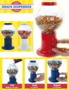 Snack dispenser: led 48749: funny! putting gadgets, kitchen, sweets and snacks