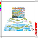 ★Puzzle & game, map toy, toy, toy, map, map, geography learning, entrance to school celebration in Japan
