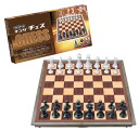 ★ magnetic King chess toys, toys, toy and game, shogi, go, chess