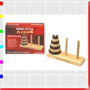 ★Tower of Hanoi wooden puzzle, brain, interior, wooden game