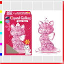 ★ クリスタルギャラリー Marie 3D three-dimensional transparent puzzle, brain, and interior art Disney