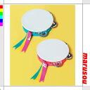 Party goods & cheer banquet & karaoke instrumental ★ tambourine (inside) with DA025