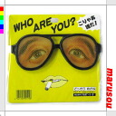 Party goods, glasses glasses, disguise, comedy props ★ poured endless glasses PART-3-BPB041B