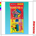 Party toy balloons, balloon art, and decorative ★ pencil balloon 100 books with PJ009