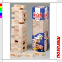 Family games-Jenga PL044