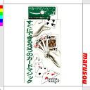 ★NEW card magic PM260 magic, magic, conjuring tricks, banquet, entertainment, party goods card magic