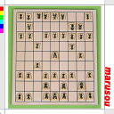 Toys, toys, toy game, shogi, go, chess ★ your chess set PQ055