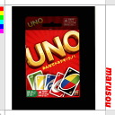 UNO-ウノゲーム PL045