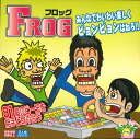 And frog puzzle game:V34-92: Board games, puzzle games 05P01Mar15