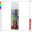 Carnival party toy makeup, Halloween, disguise ★ hair color spray, white 802711