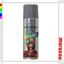 Hair color spray silver: Roux beads 802712