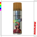 Carnival party toy makeup, Halloween, disguise ★ hair color spray, gold 802713