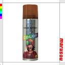 Hair color spray brown: Roux beads 802714