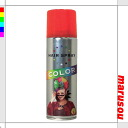 Carnival party toy makeup, Halloween, disguise ★ hair color spray, red 802715