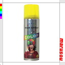 Carnival party toy makeup, Halloween, disguise ★ hair color spray, yellow 802719