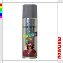 Carnival party toy makeup, Halloween, disguise ★ ヘアーグリッター spray, silver 802721