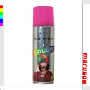 Carnival party toy makeup, Halloween, disguise ★ hair color spray, pink 802731
