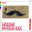 ★Disguise mustache, handlebar party goods mustache, mustache, disguise goods, disguise, makeup