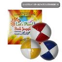 Let's play! Juggling ball with DVD: Naranja