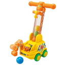 ★Hiro is shovel kolo kolo crane toy toy anpanman