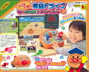 Anpanman let's go! 育脳 drive - you can appear, too! Anpanman ごう: Joey palette