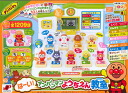 Anpanman-is-not! Anpanman in your area Department: Joy palette 05P30Nov14